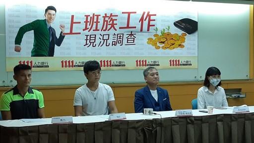 圖說:1111人力銀行媒體中心總經理何啟聖提醒上班族非典型就業型態,長久恐影響職涯。