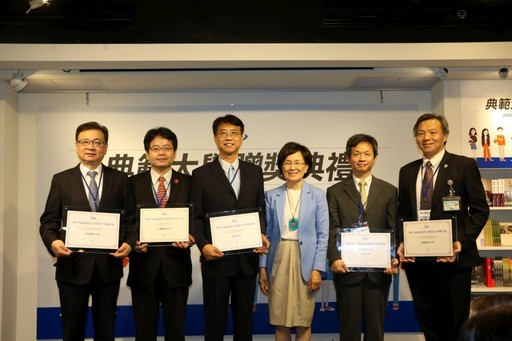 五所私校類典範大學獲表揚。