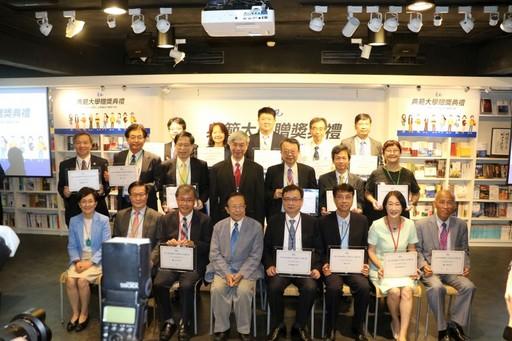 2020台灣最佳大學30強代表合影。