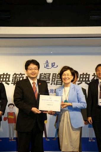 陳悅生主任秘書代表接受典範大學贈獎表揚。