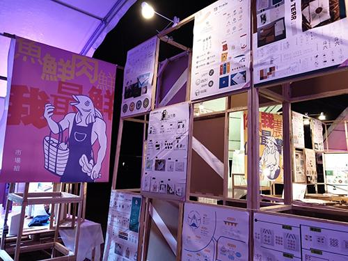 夜晚的設計展覽讓逛夜市變得有氣質