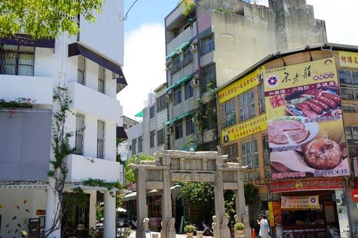 臺南市孔廟商圈