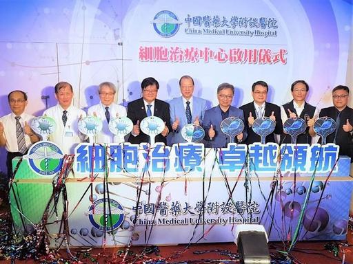 蔡長海董事長、洪明奇校長、周德陽院長、鄭隆賓執行長偕貴賓共同替細胞治療中心揭牌。