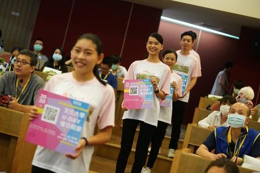 文大U-Day大學日昨登場,親善團學長姐當導覽大使擄獲新生心。(圖片提供/文化大學)