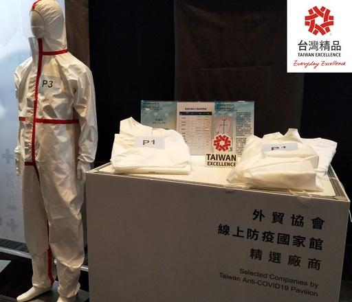 1. 圖片_台灣精品得獎企業「興采實業」多年投入研發創新紡織材料,改善防護衣脆弱、易拉扯破損的缺點,提供堅韌防護力。