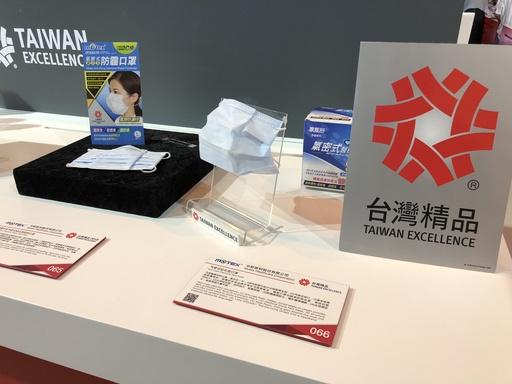 1. 圖片_台灣精品得獎企業「華新醫材」表示,公司有擴廠計畫,持續提升產品品質。