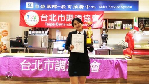 景文科大餐飲系林欣誼榮獲傳統調酒學生組金手獎。