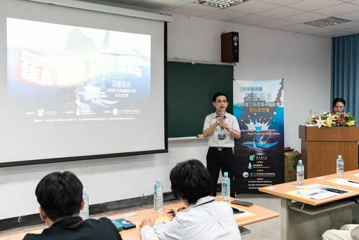 超前部署 臺東縣政府發展「藍金產業」舉辦深層海水原料應用說明會