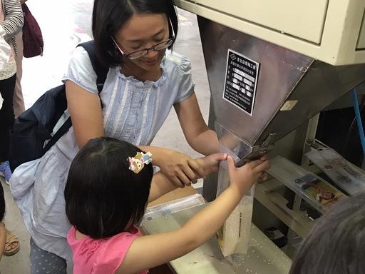 大米小米打獵趣-臺東環境教育體驗活動8/5開始報名
