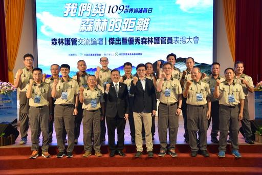 15位優秀護管員、1位傑出護管員、國際扶輪3523地區邱鴻基總監(中左)及林務局林華慶局長(中右)大合照