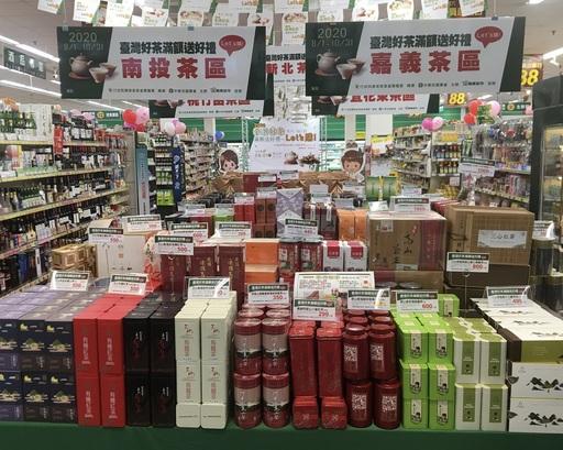 楓康超市47家門市設置「臺灣好茶」專櫃