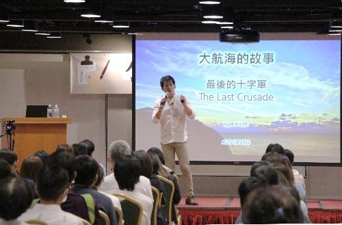 張榮發基金會「公益沙龍藝文好時光」活動,邀請謝哲青老師分享大航海時代的故事。