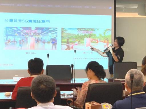 臺中市政府8月4日舉辦「臺中酒糕尚5G餅第一」2020餅酒大匯行銷宣傳記者會,雷門數據服務於會議上說明「5G實境任意門」揭幕活動及推廣「多元支付市集」。