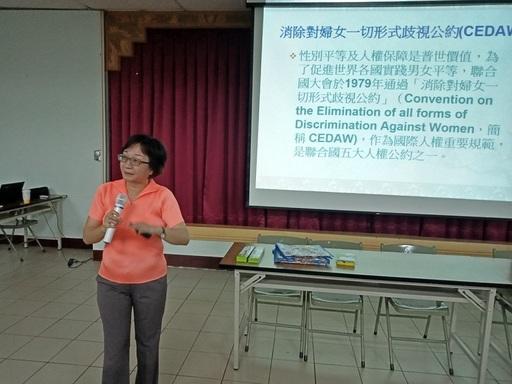 本場次由高師大性別教育所游美惠教授主講