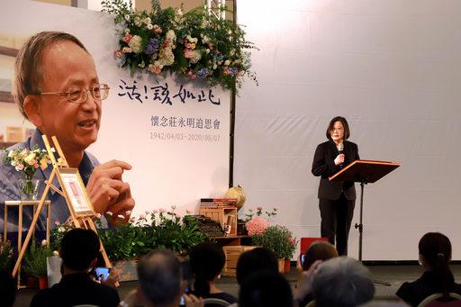 總統蔡英文致詞