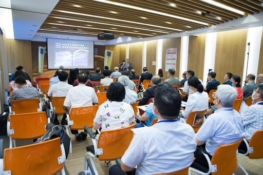 2020年ACCBE授證儀式暨推動經驗座談會