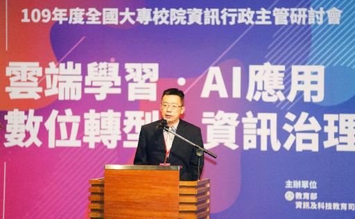 教育部資科司郭伯臣司長指出,希望透過資訊座談,提升各校雲端學習、AI運用、數位轉型、資訊治理等能力。