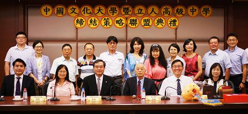 文大相當重視與高中簽訂策略聯盟,徐興慶校長、王淑音副校長及方元沂教務長均出席與立人高中的簽約典禮。