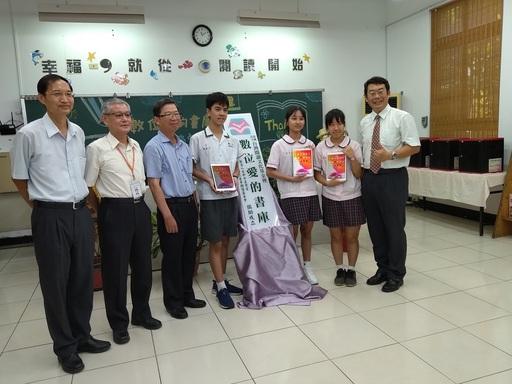 屏東縣第1座「數位愛的書庫」鶴聲國中揭牌儀式