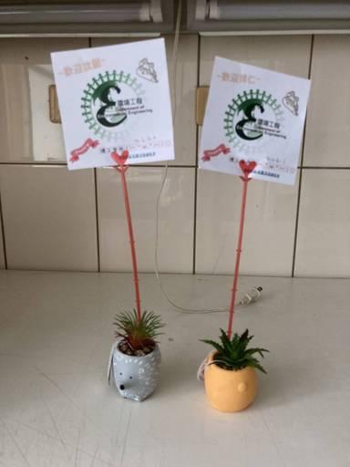 崑大環工系迎新生 「綠色發芽」小盆栽植播新生活-技職教育