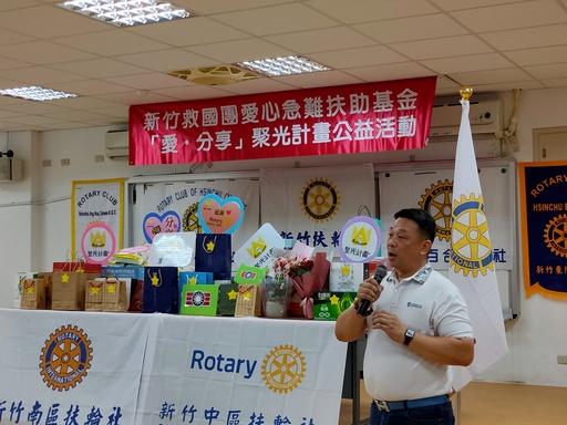 「愛・分享」聚光活動,新竹救國團送愛的種子到尖石國中