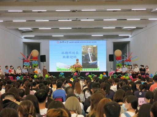 南華大學舉辦新鮮人生命成長營,林聰明校長致詞勉勵新生探索生命、發掘潛力。