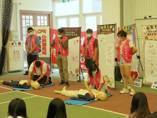 南華大學舉辦新鮮人生命成長營,也安排校園災害防救演練。