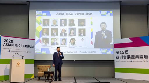 【圖】2020 亞洲會展產業論壇匯集15位會展專家探討後疫會展轉型新常態。(貿協提供)