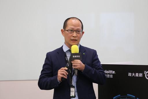 勤業眾信聯合會計師事務所財務諮詢服務部執行副總經理黃俊榮