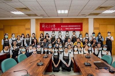 景文科大與東龍珠集團舉行第五屆薪火相傳拜師儀式。