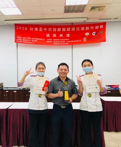 樹德科大台灣盃中式麵食賽 獲1銀2銅-中式