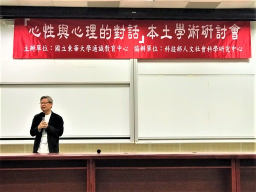 中華本土社會科學會理事長王智弘教授說明學會發展宗旨
