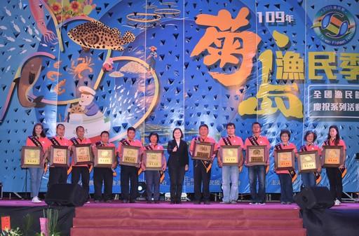 蔡總統英文與12位模範漁民合影