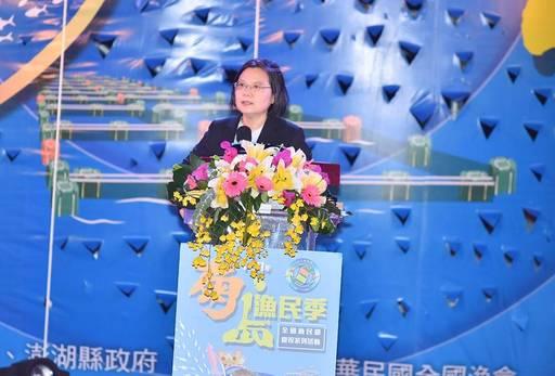 蔡總統英文親臨全國漁民節慶祝大會 給予全國漁民支持與鼓勵