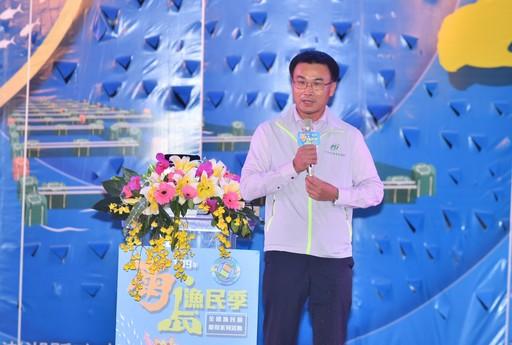 行政院農業委員會陳吉仲主任委員致詞 感謝漁民努力付出