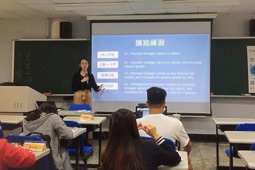 吳佩伃講師指導學生撰寫英文履歷