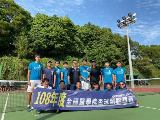 本校網球隊榮獲108醫學盃冠軍。