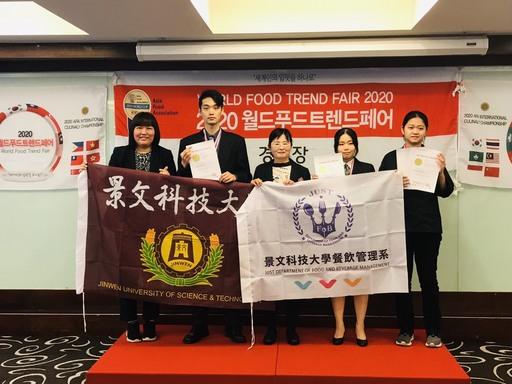 景文科大獲獎選手與觀餐學院胡宜蓁院長(左)合影。