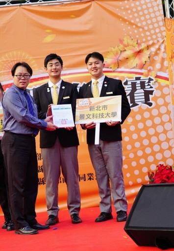 景文科大旅館系老師高崇倫指導學生蘇暐晉、李久龍榮獲佳作成績。