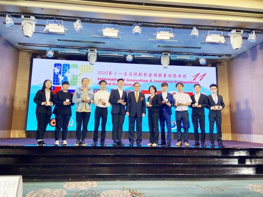 景文科大電資學院團隊獲獎上台接受頒獎。