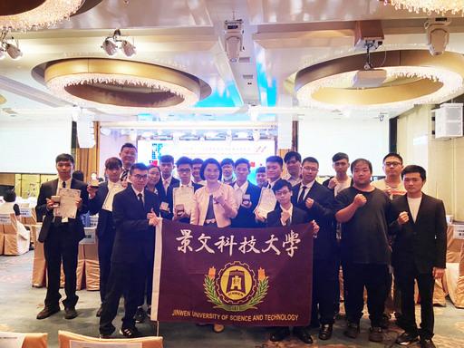 景文科大電資學院團隊榮獲4金3銀1銅 ,洪校長也到場為學生祝賀。
