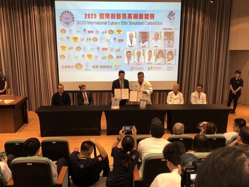 宏國德霖科大廚藝系與台灣廚藝美食協會簽署合作備忘錄,為年輕廚師邁向國際化奠定紮實基礎。