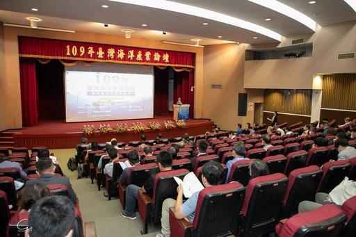 海大主辦109年臺灣海洋產業論壇 以「邁向離岸工程新紀元」為主題
