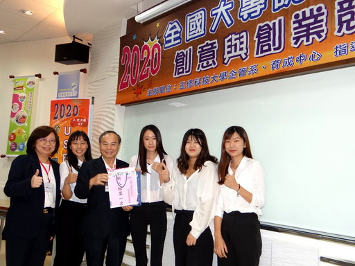 由企管系主任周秀蓉指導的團隊拿下新人組第一名。