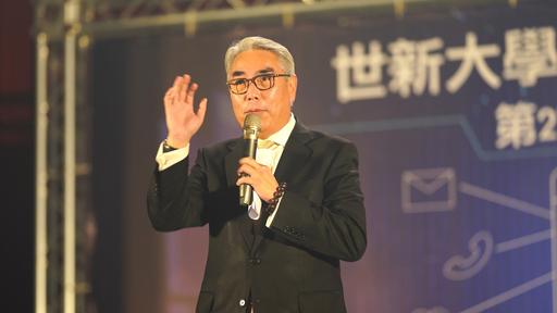 世新大學副校長楊盛昱期待越來越多企業與世新人合作,帶來更多便利快捷的資訊工具。(世新大學提供)