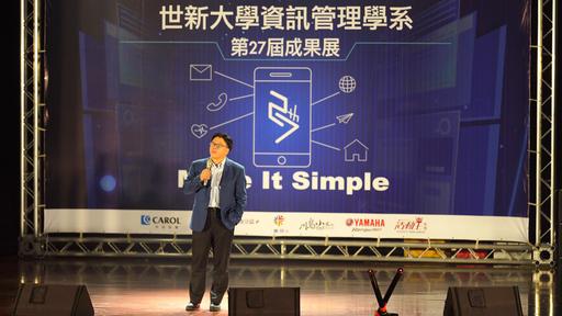 采威國際資訊董事長蕭哲君受邀致詞,勉勵世新學生未來把商業模式導入創新創意、邁向成功。(世新大學提供)