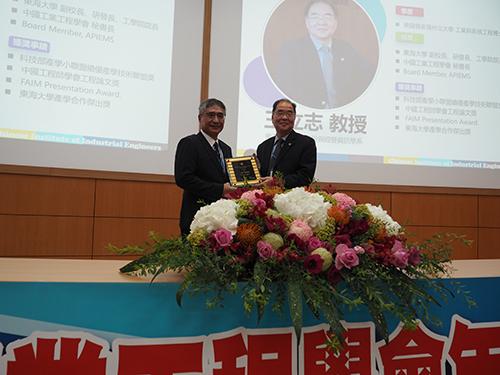 楊能舒校長頒發工業工程獎章服務貢獻獎東海大學王立志副校長