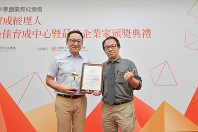 大葉大學育成中心吳建一主任(右)輔導森田生醫周俊旭執行長(左)獲頒最佳企業家