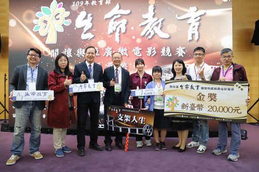 生命教育微電影競賽結果出爐,社會組「章魚Food Panda」團隊,以《支架人生》影片獲得「金獎」。