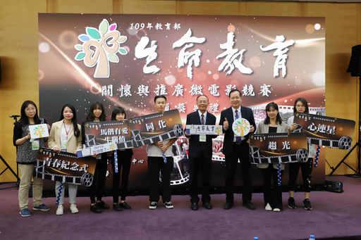 生命教育微電影競賽結果出爐,學生組獲獎團隊合影。